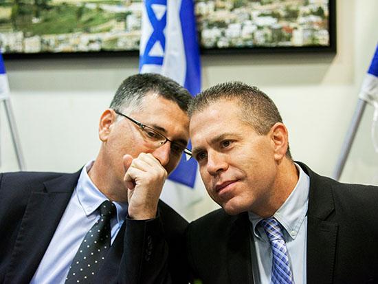 """גלעד ארדן וגדעון סער / צילום: יח""""צ"""