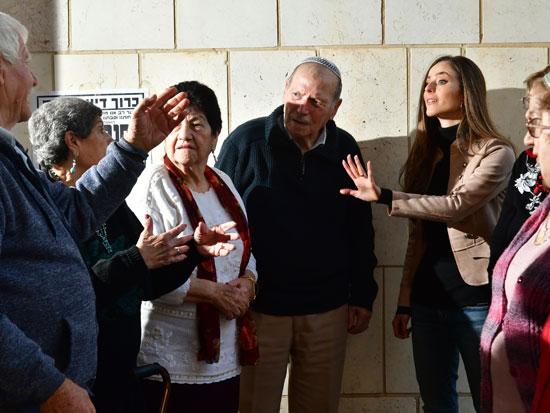 מירב כהן בבית הופמן בירושלים. המצולמים אינם קשורים לכתבה / צילום: רפי קוץ