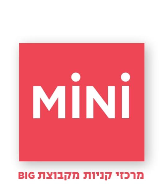 לוגו מיני