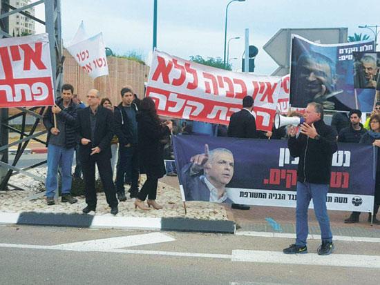 הפגנה של  תושבי פתח תקוה במחאה על הפקקים/ צילום: מטה המאבק