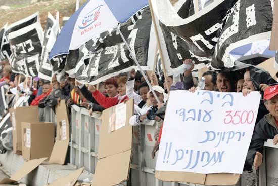 הפגנת עובדי ירקונים ב-2009 / צילום: יחצ גלעד קווללרצ'יק
