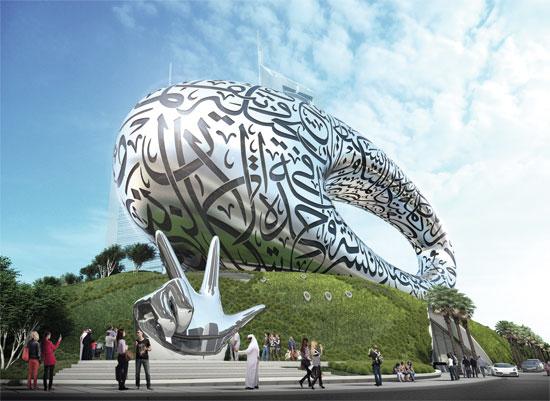 מבנה עתידי של החברה בדובאי / הדמיה: bam