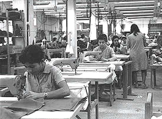 מפעל כיתן הישן / צילום: לעמ