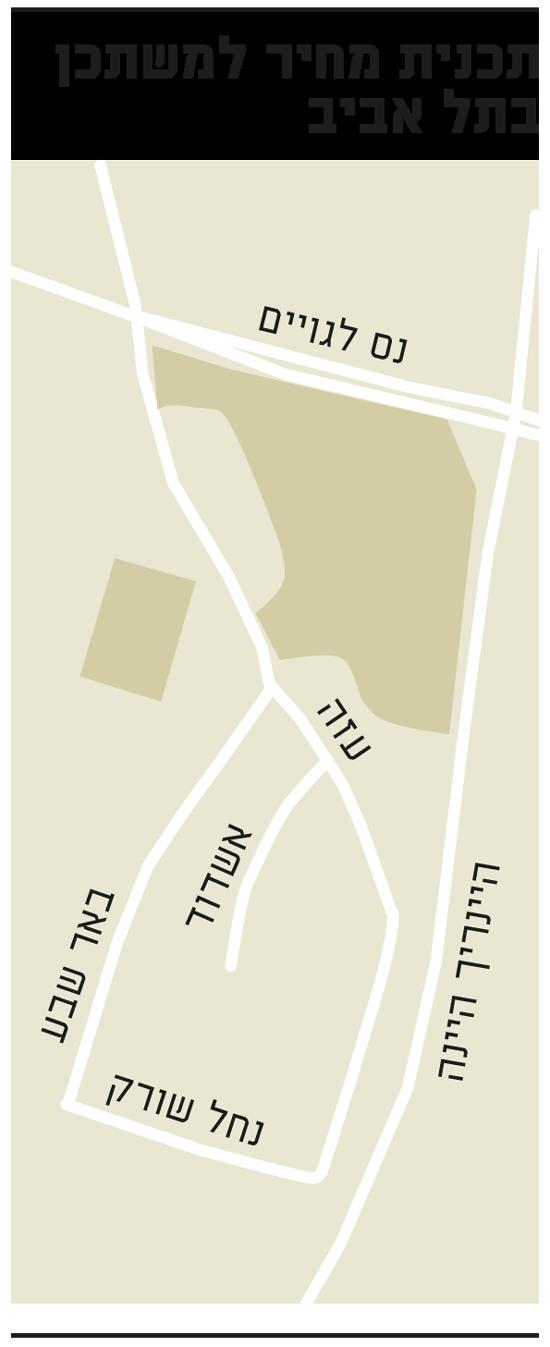 מפת תוכנית מחיר למשתכן בתל אביב
