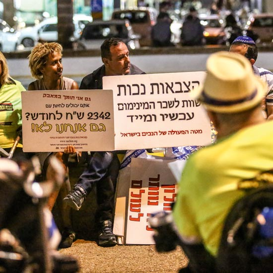 מפגינים נכים / צילום: שלומי יוסף