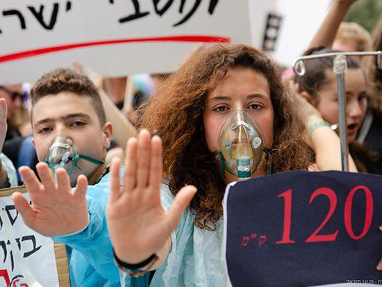 """המחאה נגד אסדת הגז בחוף דור / צילום: גלים הפקות מעגן מיכאל באדיבות """"שומרי הבית"""""""