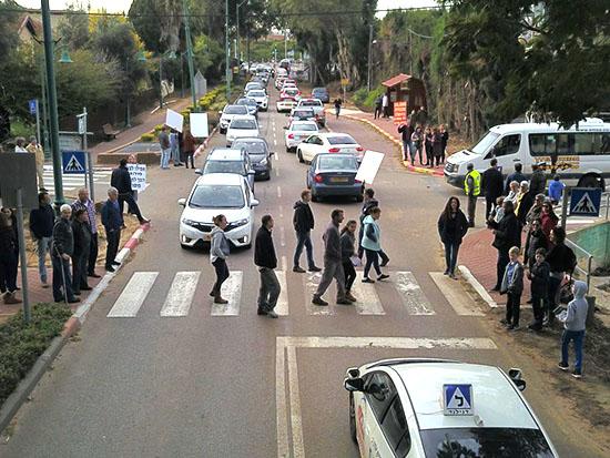 המחאה בכפר נטר / צילום: תושבי כפר נטר והסביבה