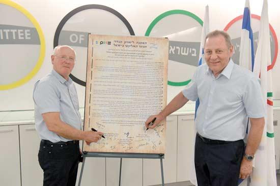 יגאל כרמי וגילי לוסטיג / צילום: עמית שיסל, באדיבות הוועד האולימפי בישראל