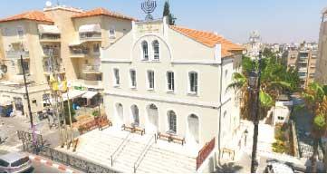 בית הכנסת הגדול בראשון לציון / צילום: עיריית ראשון לציון