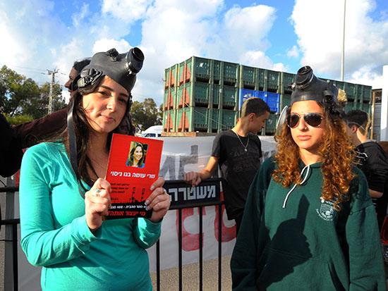 הפגנה נגד שיכון ובינוי ב־2010 / צילום: איל יצהר