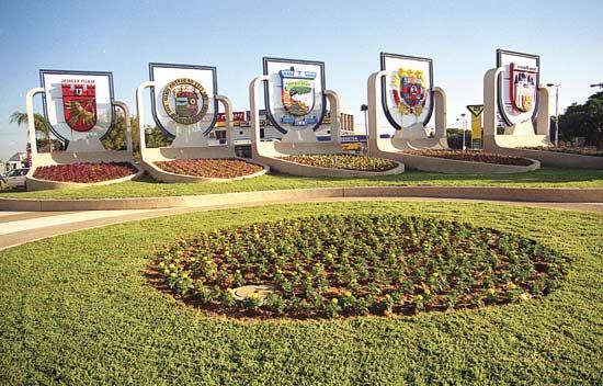 גן הערים התאומות, חולון / צילום: תמר מצפי