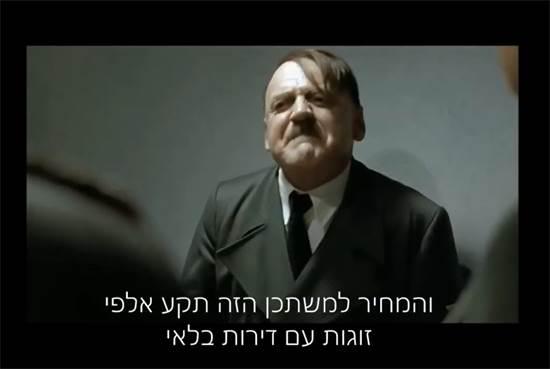 """מתוך סרטון """"מלחמות האוצר"""" / צילום: מתוך יוטיוב"""
