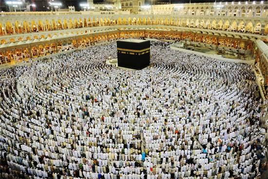 מתפללים במכה, ערב הסעודית / צילום: shutterstock, שאטרסטוק