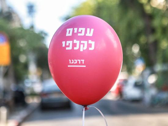 תמונת אוירה בקמפיין בחירות של אהוד ברק/ צילום: שלומי יוסף