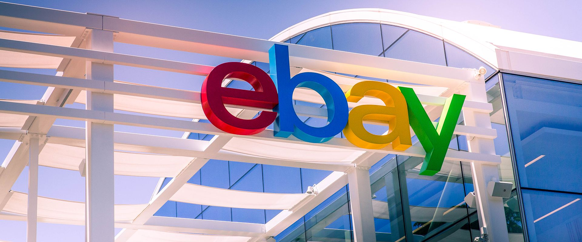 ebay / צילום: שאטרסטוק