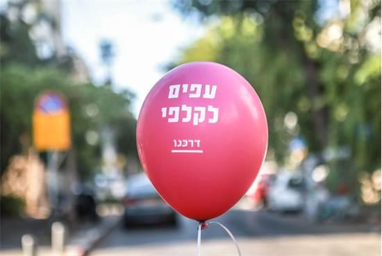 בחירות 2019 מועד ב' / צילום: שלומי יוסף