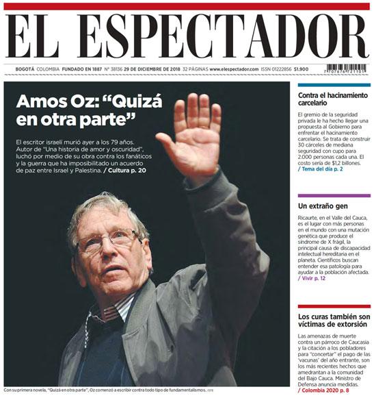 הכותרת הראשית בקולומביה