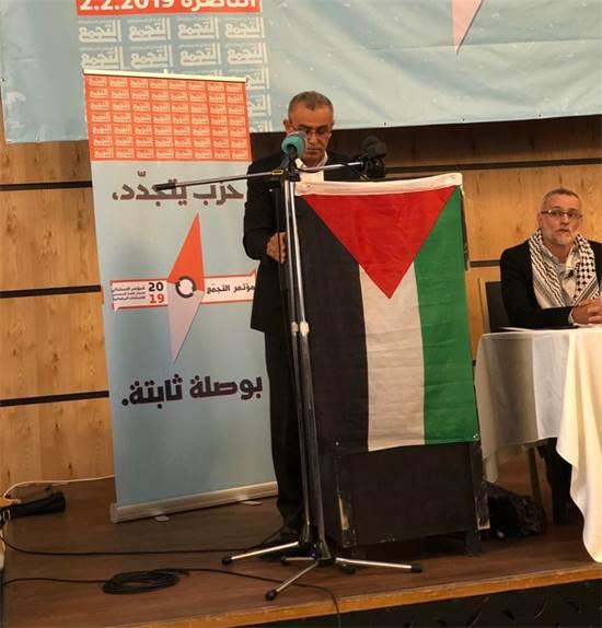 """ג'מאל זחאלקה בוועידת מפלגת בל""""ד / צילום: דוברות בל""""ד"""