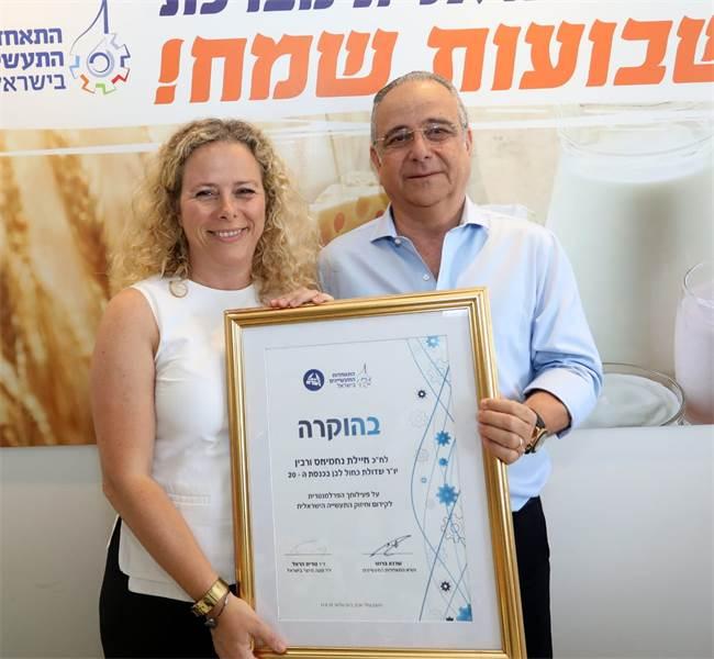 שרגא ברוש ואיילת נחמיאס-ורבין / צילום: סיון פרג'