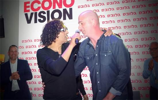 יזהר כהן בהופעה באירוע ECONOVISION / צילום: שלומי יוסף