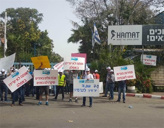 """עובדי מפעל חרסה בכניסה לחברה-האם """"חמת"""" באשדוד / צילום: באדיבות אגף הדוברות בהסתדרות"""