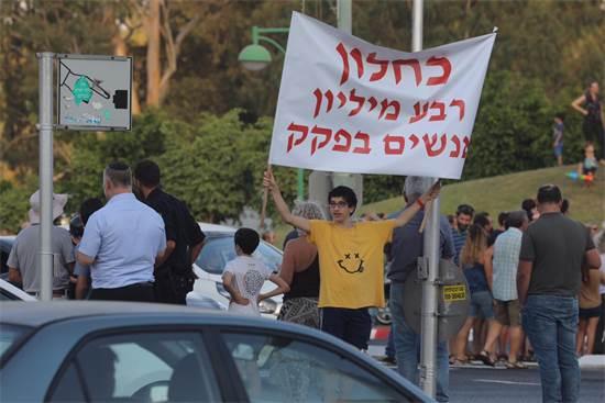 ההפגנה נגד תוכנית סירקין / צילום: גלעד קוולרצ'יק
