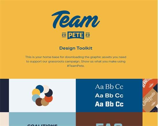 אתר העיצוב הייעודי של פיט בוטיג'ג' / צילום: צילום מסך