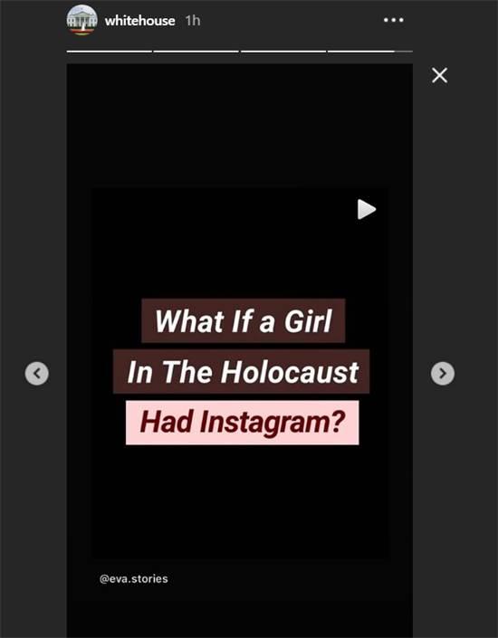 הבית הלבן משתף את הסטורי של אווה / צילום מסך מאינסטגרם