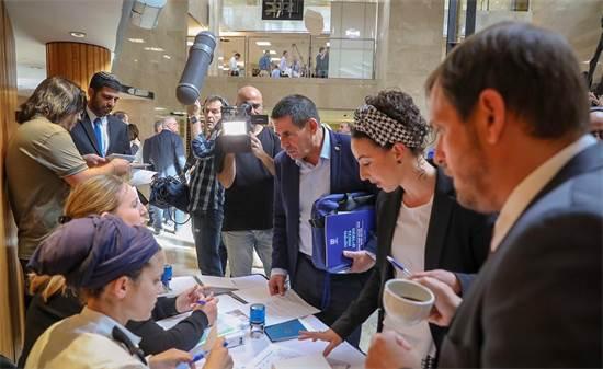 יום העיון בכנסת / צילום: דוברות הכנסת נועם מוסקוביץ