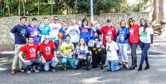 פעילים של מפלגת העבודה/ צילום: שלומי יוסף