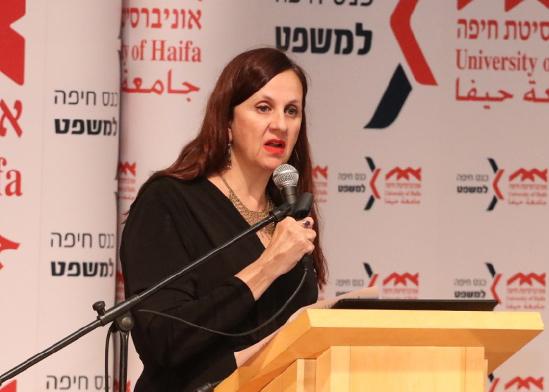דינה זילבר / צילום: דוברות אוניברסיטת חיפה
