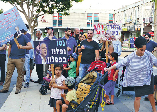 הפגנה של זוכי מחיר למשתכן באור יהודה, בשנה שעברה / צילום: אמיר מאירי
