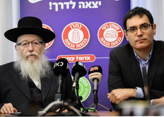 משה בר סימן טוב ויעקב ליצמן / צילום: שלומי יוסף