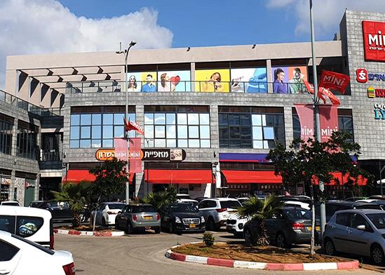"""המרכז המסחרי של ביג בשכונת  נווה רבין באור יהודה צילום: יח""""צ"""