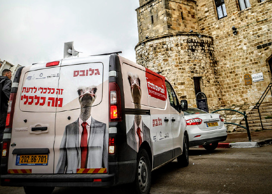 צפת, ניידת הבחירות של גלובס / צילום: שלומי יוסף