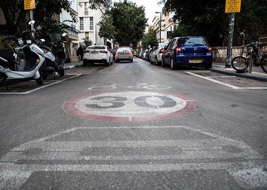 מיתון מהירות התנועה ברחוב שאין בו אפשרות לשביל אופניים / צילום: שלומי יוסף