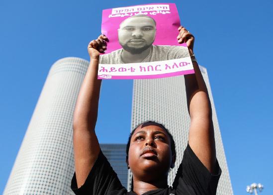 מחאת יוצאי אתיופיה / צילום: שלומי יוסף,