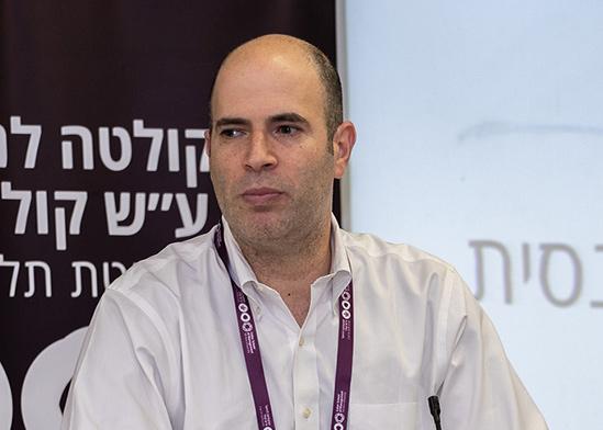 פרופ' דן עמירם  / צילום: כדיה לוי