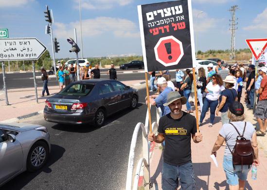 הפגנה של תושבים נגד תוכנית הבנייה בסירקין / צילום: גלעד קוורלצ'יק