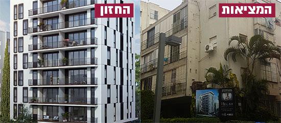 המציאות לעומת החזון, רחוב קליי 18, תל אביב / צילום: איל יצהר, הדמיה: גל מרום אודרי