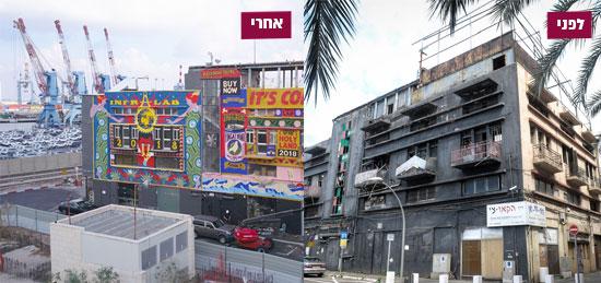 """רחוב הנמל 10, חיפה - לפני ואחרי / צילום: יח""""צ"""