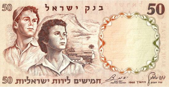 """שטר מקורי מתוך תערוכת """"על כסף"""" / צילום: אחיקם בן יוסף"""