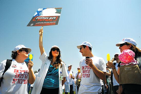 מחאת הרופאים ב-2011 / צילום: איל יצהר
