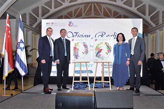 וינסנט פאנג, סימונה הלפרין, ויויאן באלאקרישנאן ואלחנן שפירא / צילום: Eng Shao Wei