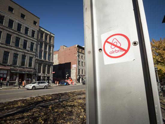 מחאה נגד Airbnb במונטריאול /   צילום:  shutterstock