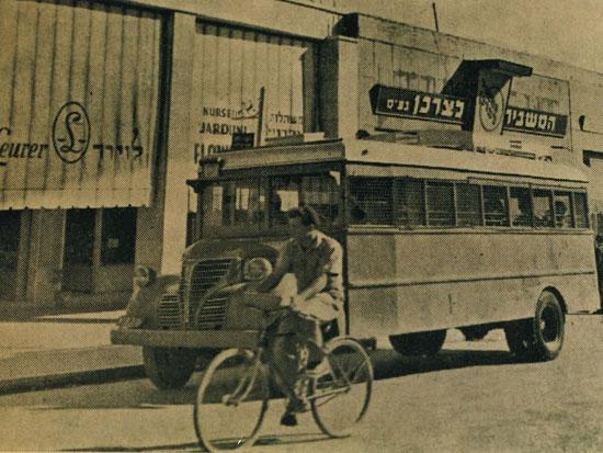 סניף המשביר בחיפה 1948/ צילום: יחצ שי יחזקאל