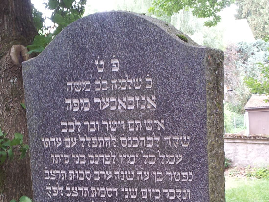בית הקברות היהודי/ צילום : לשכת התיירות הגרמנית