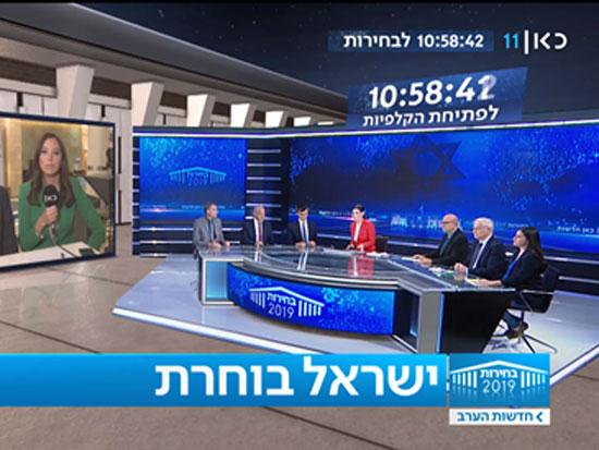"""אולפן חדשות """"כאן"""". בוחנים את ההוצאות הכספיות בקפידה   / צילום: ערוץ 11"""
