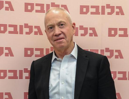 יואב גלנט / צילום: כדיה לוי