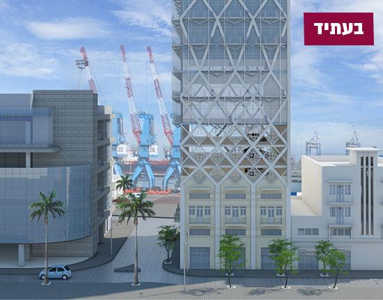 """רחוב הנמל 10, חיפה בתכנון / צילום: יח""""צ"""